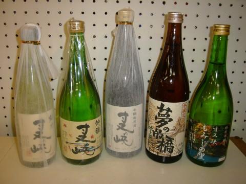 安竹商店 001