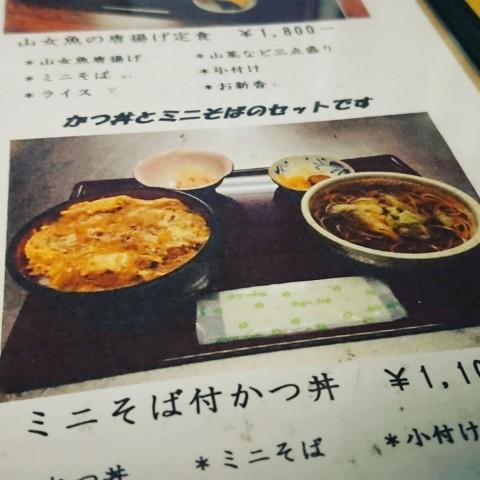 紅竹食堂4
