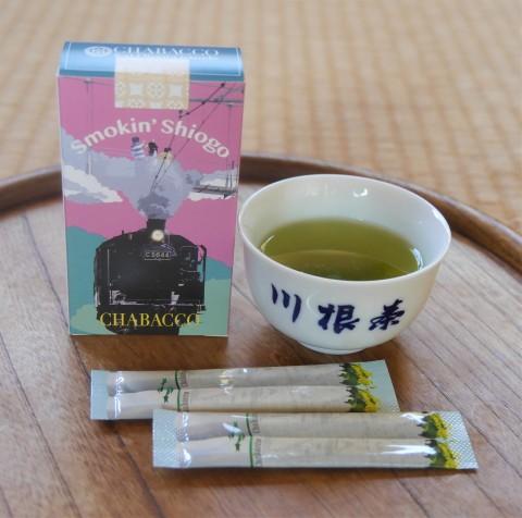 chabacco A (1)